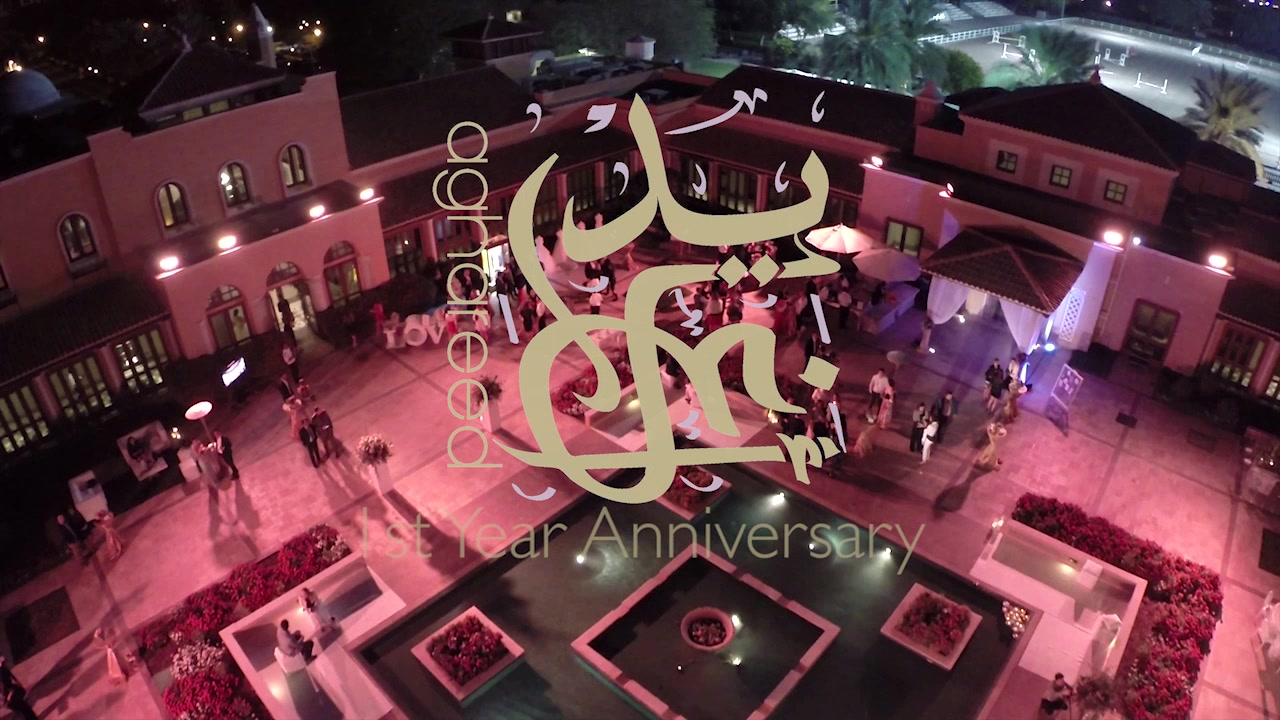 Dubai Wedding Videographers Photographer